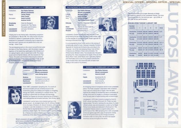 WL:Philharmonia 1989 inside